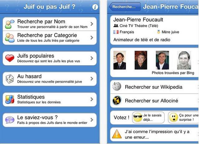 humour Juif ou pas Juif iphone application