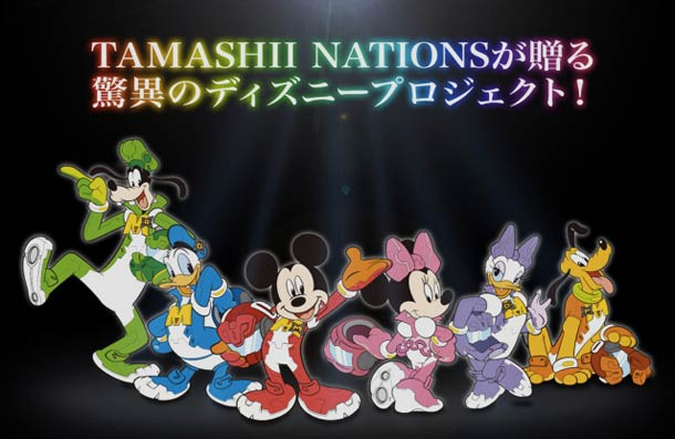 tamashii-Disney-Super-Robot-sentai