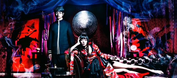 xxxholic clamp drama serie tv live