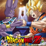 Pourquoi le film Dragon Ball : Battle of gods, sera le film le plus piraté en 2013 !
