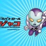 [Manga] Jaco, retour gagnant à la Dragon Ball pour Akira Toriyama?