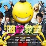 [Adaptation Manga] Assassination Classroom – le film live