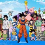 [Dessin animé] Dragon Ball Super – La suite de la Saga Buu démarre maintenant