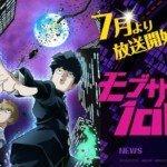 [Anime] Mob Psycho 100 – Délirant, étrange et puissant à la fois