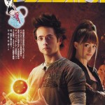 dragonball-movie1
