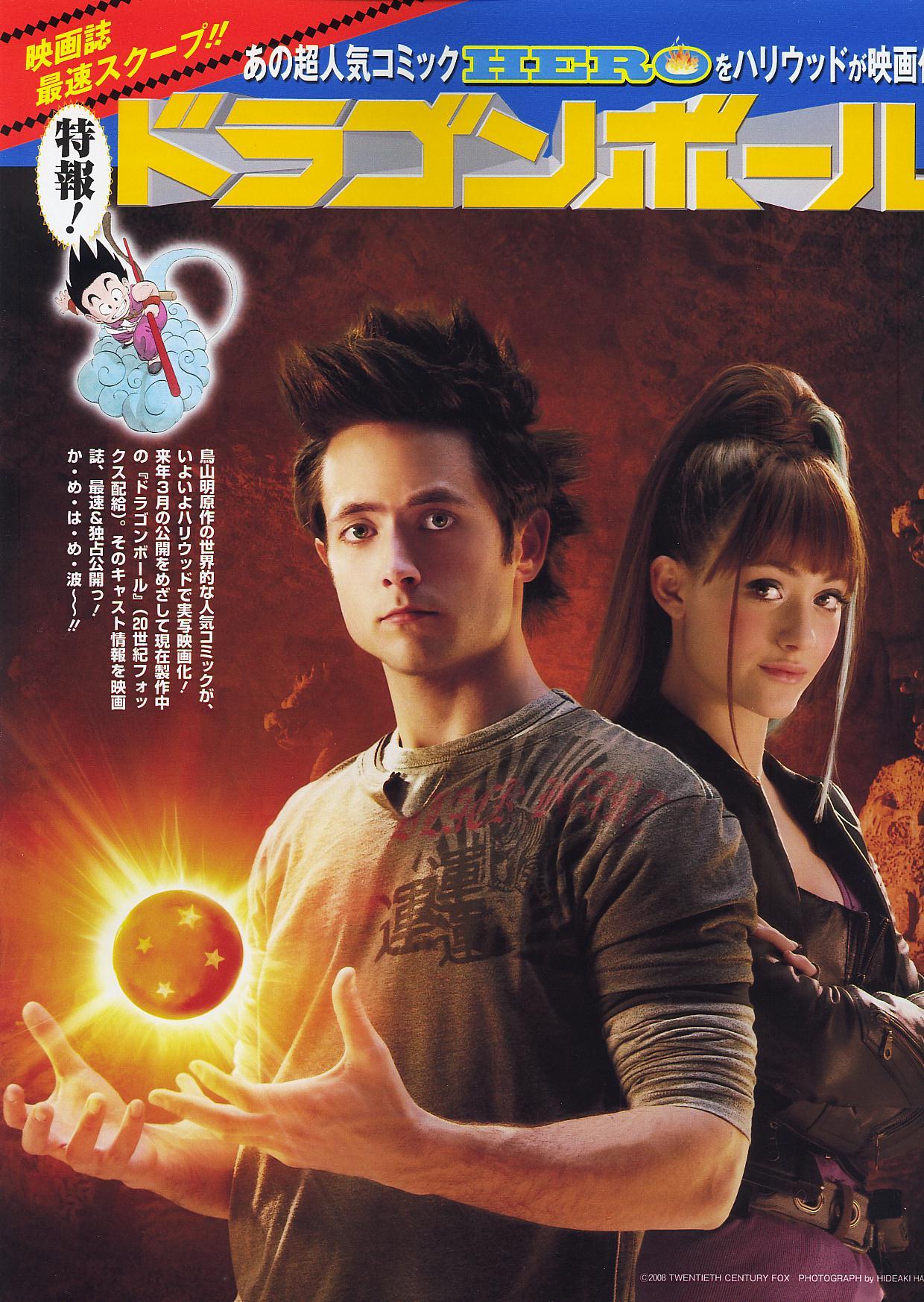 Dragon Ball le film – premières images
