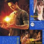 dragonball-movie3