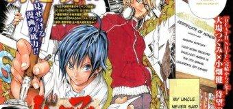 Grands changements dans les mangas pour la rentrée