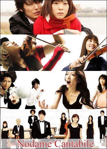 Série japonaise : Nodame Cantabile, comment vous faire aimer la musique classique ! #2