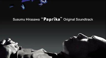 Humeur musicale #27 sur Amha : Susumu Hirasawa