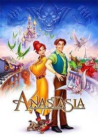 Petite rétrospective sur les films d'animation peu connus de notre enfance #12