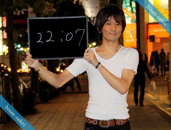 Hot Asian Girls with clocks! #4