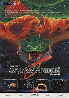 #3 - Salamander/Life Force #4