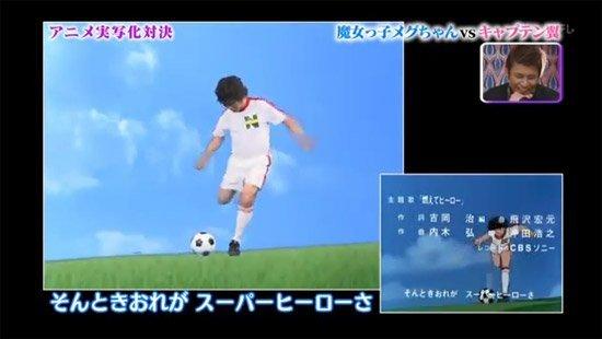 ive-et-tom-captain-tsubasa-irl-parodie