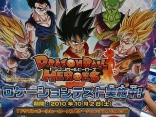 Dragon Ball Heroes... n'est pas une nouvelle série
