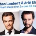 lambert-elmaleh-samsung-nouvelles-invitations