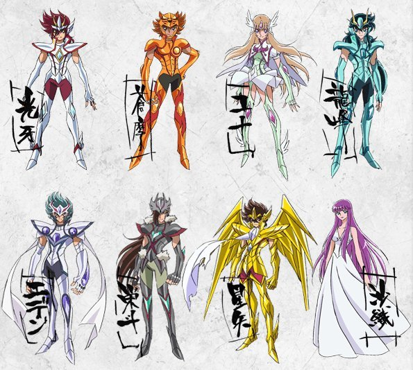 Critique de Saint Seiya Ωmega #2