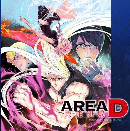 Aread manga