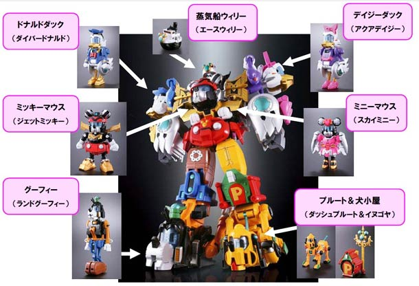 Disney X Robot Sentai