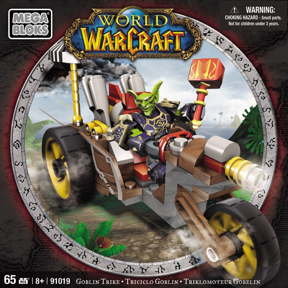 world-of-warcraft-goblin-trike__77451_zoom