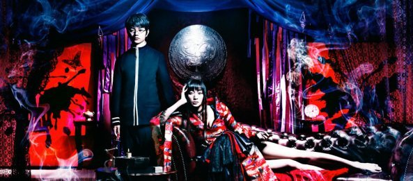 Le manga xxxHOLiC de Clamp en version live Drama