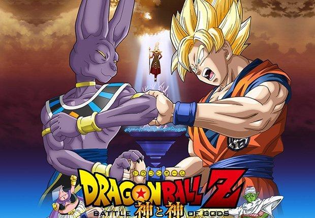 Pourquoi le film Dragon Ball : Battle of gods, sera le film le plus piraté en 2013 !