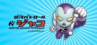Jaco, retour gagnant à la Dragon Ball pour Akira Toriyama?