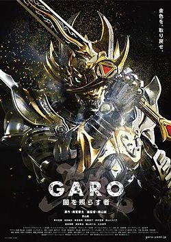GARO - Celui qui amène la lumière dans les ténèbres #6