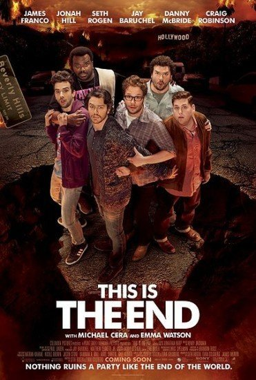 this is the end film