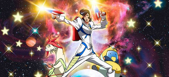 SPACE DANDY, nouvelle production spatiale du studio à l'origine de COWBOY BEBOP