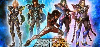 Saint Seiya: Legend of Sanctuary - 1er visuels du film en CGI... j'ai peur !
