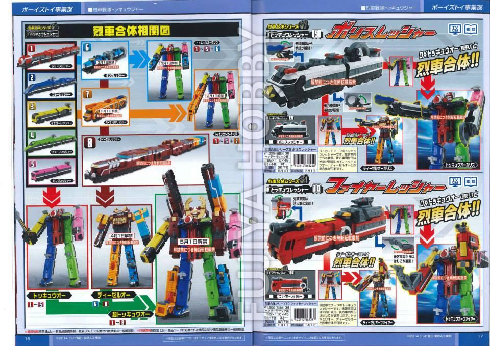 Ressha Sentai Toqger : Les futurs Power Rangers 2016 Train Force ? #3