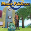 Jeu MMO planet pokemon
