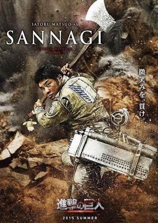 Premiers visuels du film live L'attaque des Titans (Shingeki no Kyojin) #6