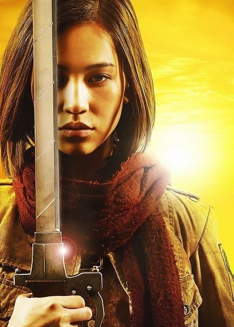 Premiers visuels du film live L'attaque des Titans (Shingeki no Kyojin) #2