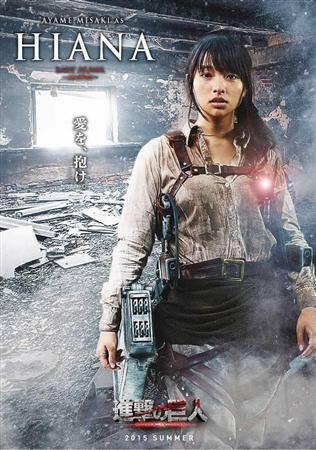 Premiers visuels du film live L'attaque des Titans (Shingeki no Kyojin) #11