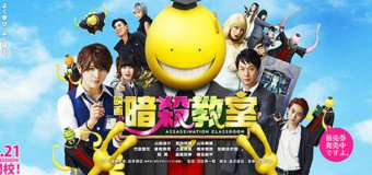 Assassination Classroom - le film live