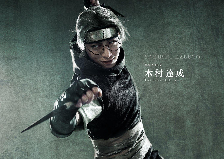 Kabuto Naruto Comédie musicale
