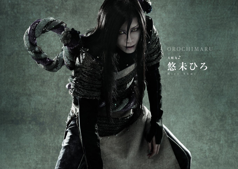 Naruto - la comédie musicale arrive au Japon #6