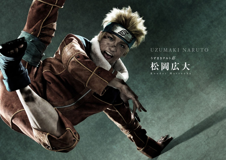 Naruto comédie musicale