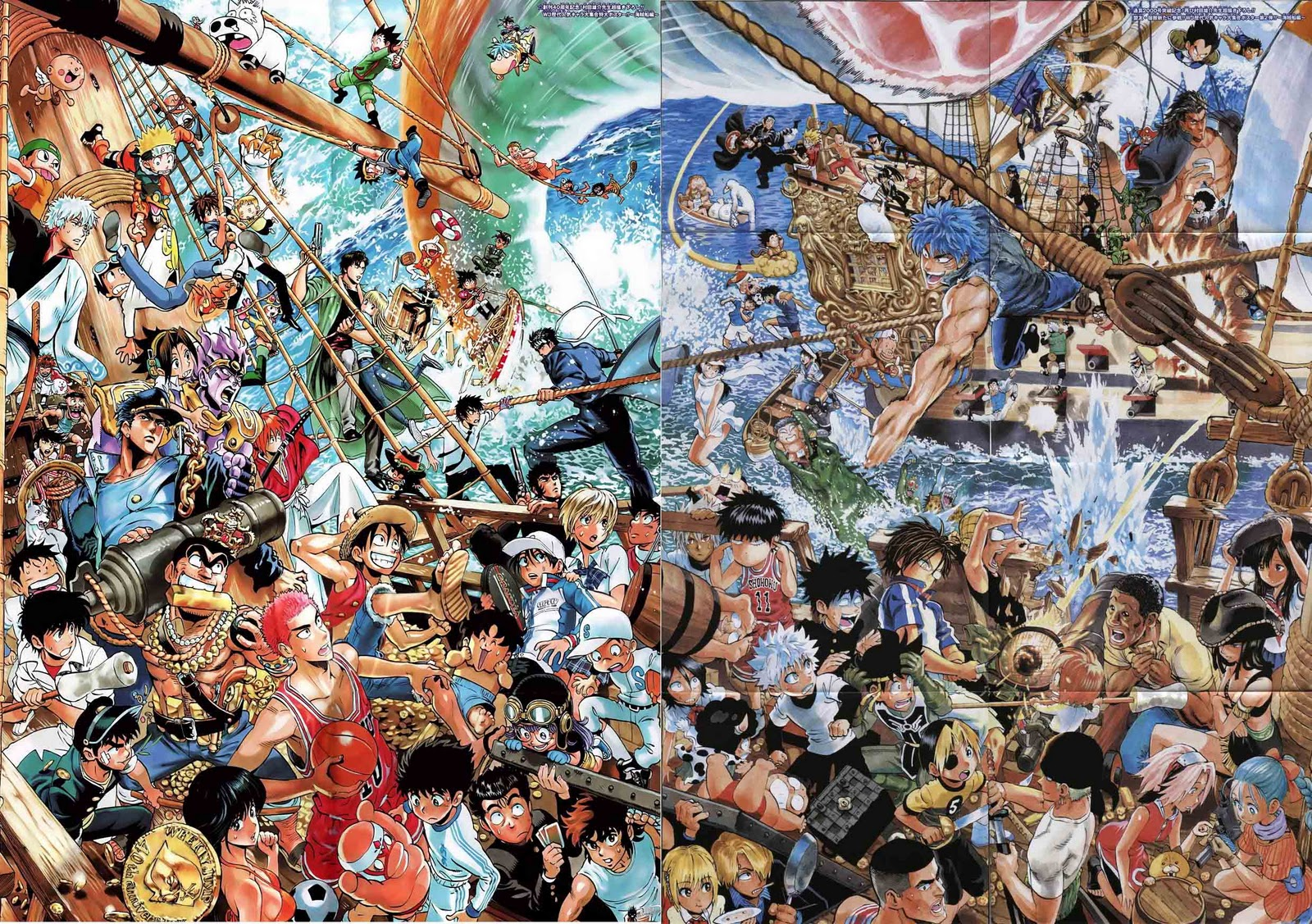 all-every-shonen-jump-personnage
