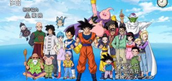 Dragon Ball Super - La suite de la Saga Buu démarre maintenant