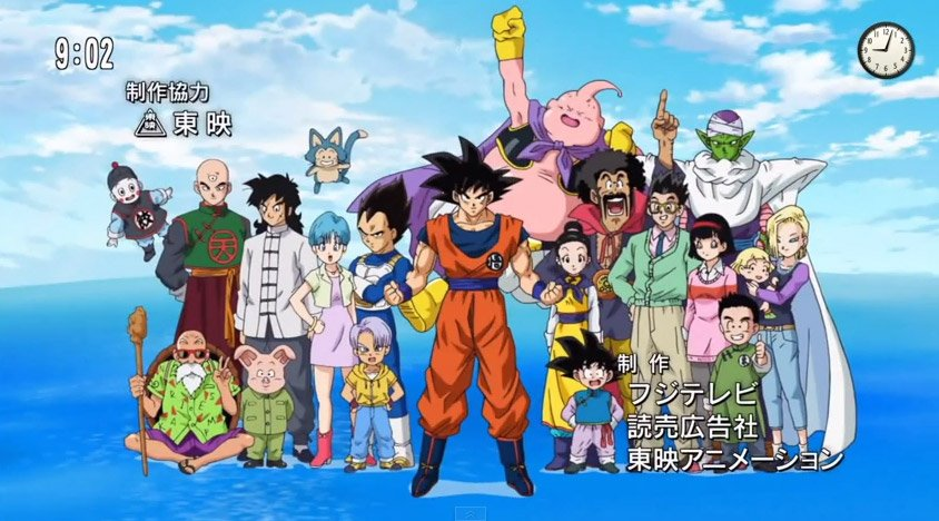 Dragon Ball Super La Suite De La Saga Buu