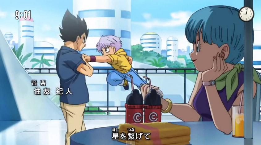 Dragon Ball Super - La suite de la Saga Buu démarre maintenant #2