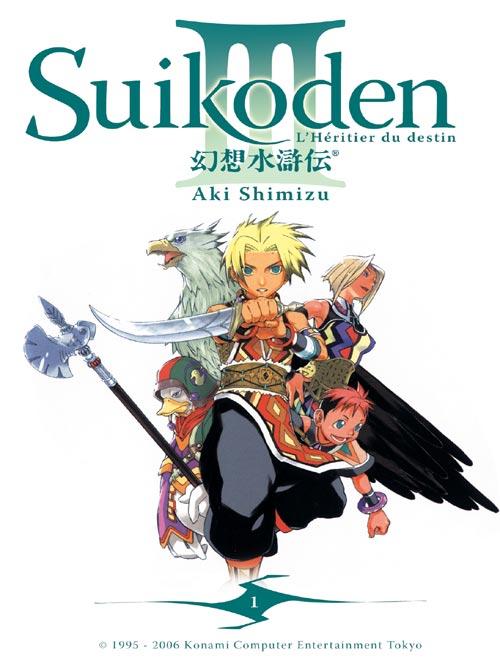 Suikoden 3 débarque sur le Playstation Store ! #2