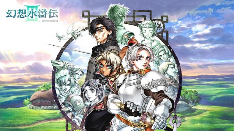 Suikoden 3 débarque sur le Playstation Store !