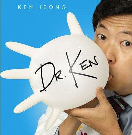 Dr Ken - Enfin une comédie avec  Ken Jeong  en acteur principal