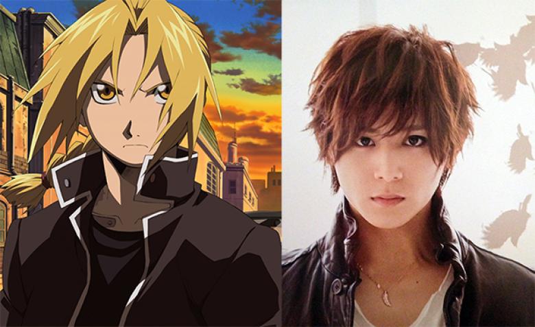 Ryosuke-Yamada-casting-fullmetal-alchemist-edward