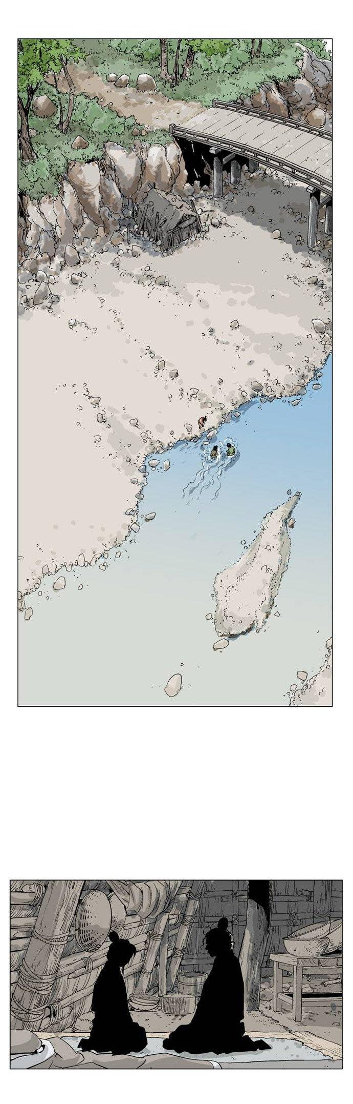 le Web manhwa Gosu - Tigre et Dragon puissance mille #2