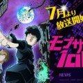 Mob psycho 100 one anime